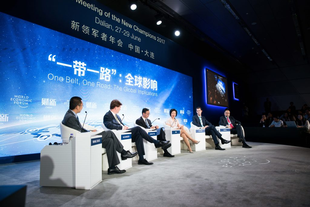 China's Quiet Bid for Hegemony: The Belt and Road Initiative