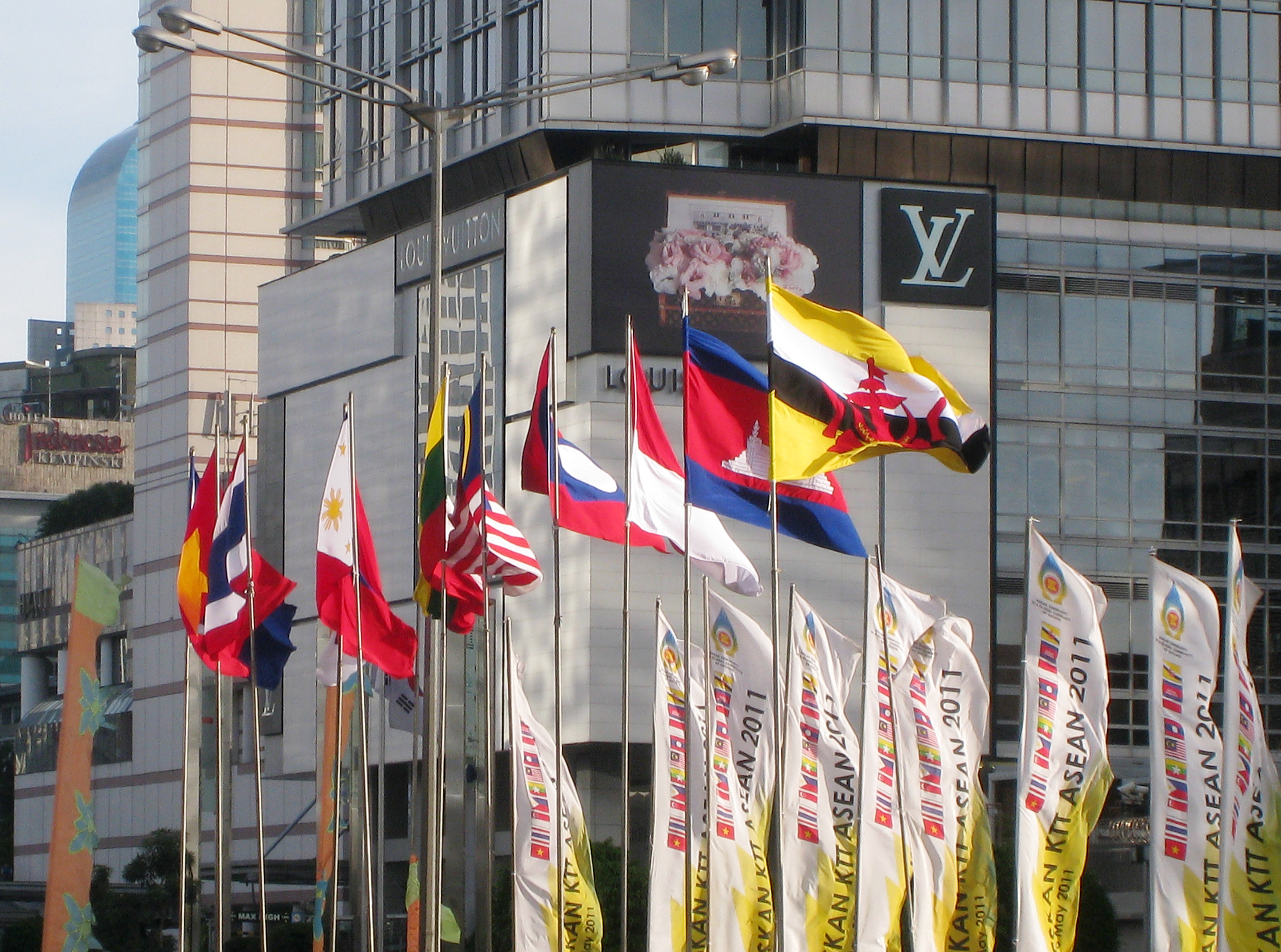 Flags of ASEAN Nations